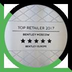 Главная страница - изображение medal на Bentleymoscow.ru!