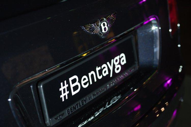 ЭКСТРАОРДИНАРНАЯ ПРЕМЬЕРА BENTLEY BENTAYGA В САНКТ-ПЕТЕРБУРГЕ - изображение 043 на Bentleymoscow.ru!