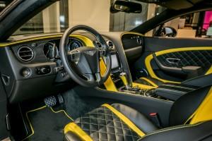 Bentley Continental GT V8 S Silver Fox Edition - изображение 0861-300x200 на Bentleymoscow.ru!