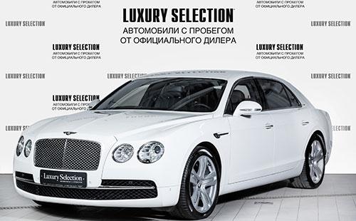 Bentley Bentayga - изображение 281016Auto2 на Bentleymoscow.ru!