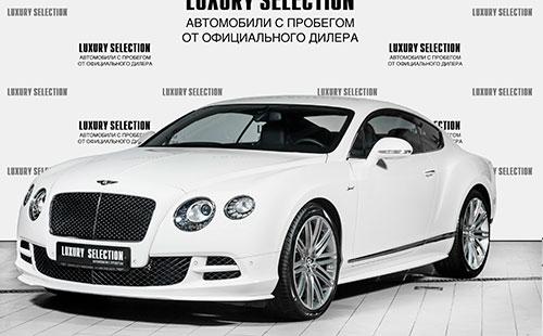 Bentley Bentayga - изображение 281016Auto_10 на Bentleymoscow.ru!