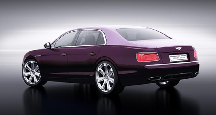 SERENITY EDITION - изображение 419 на Bentleymoscow.ru!