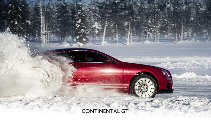 ВАШ НОВЫЙ BENTLEY В КРЕДИТ НА ЭКСКЛЮЗИВНЫХ УСЛОВИЯХ - изображение 54 на Bentleymoscow.ru!