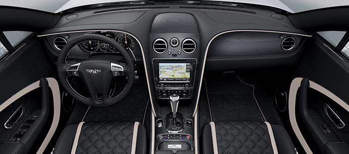 ЭКСКЛЮЗИВНАЯ ЛИМИТИРОВАННАЯ СЕРИЯ BENTLEY CONTINENTAL GT V8 S KOBRA EDITION - изображение 62 на Bentleymoscow.ru!