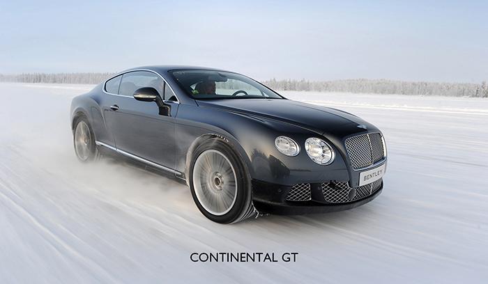 ВАШ НОВЫЙ BENTLEY В КРЕДИТ НА ЭКСКЛЮЗИВНЫХ УСЛОВИЯХ - изображение 63 на Bentleymoscow.ru!