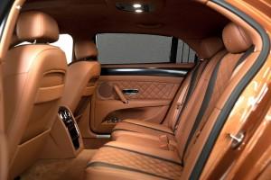Bentley Flying Spur W12 S - изображение ABC_0821-300x200 на Bentleymoscow.ru!