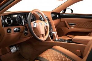 Bentley Flying Spur W12 S - изображение ABC_0833-300x200 на Bentleymoscow.ru!