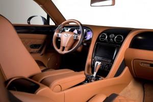 Bentley Flying Spur W12 S - изображение ABC_0898-300x200 на Bentleymoscow.ru!