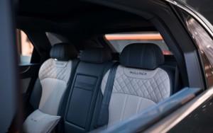 Bentley Bentayga Mulliner Windsor Blue - изображение IMG_0232-300x188 на Bentleymoscow.ru!