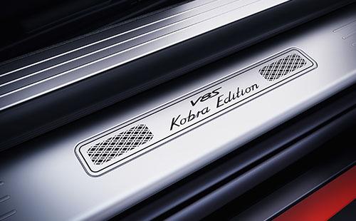Новости компании - изображение kobra2 на Bentleymoscow.ru!