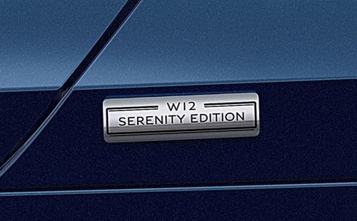 ЛИМИТИРОВАННЫЕ СЕРИИ - изображение serenity1 на Bentleymoscow.ru!