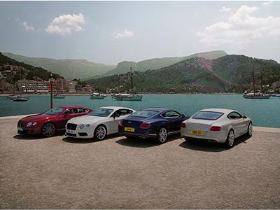 Главная страница - изображение tile_cars1 на Bentleymoscow.ru!